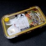 กล่องใส่อาหาร น้องหมี Rilakkuma ขนาดกลาง มีที่เปิดระบายอากาศ