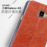 (352-031)เคสมือถือซัมซุง Case Samsung A5 (2016) ฝาพับเทกเจอร์หนัง PU มันเงาสไตล์ MOFI