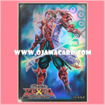 Yu-Gi-Oh! ZEXAL OCG Duelist Card Protector / Sleeve - Extra / EX Shadow of the Six Samurai - Shien [Used] x1