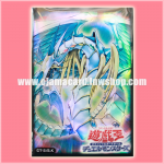Yu-Gi-Oh! GX OCG Duelist Card Protector / Sleeve - Rainbow Dragon [Used] x29