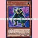 CPZ1-JP010 : Heroic Challenger - Ambush Soldier (Common)