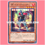 LTGY-JP019 : Battlin' Boxer Switchitter / Burning Knuckler Switchhitter (Rare)