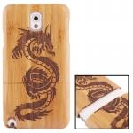 Woodcarving Dragon Pattern Detachable Bamboo Material Case เคส Samsung Galaxy Note 3 (III) / N9000 ซัมซุง กาแล็คซี่ โน๊ต 3