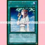 GS05-JP017 : Forbidden Chalice (Gold Rare)