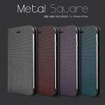 Hanton : Metal Square Leather Flip Plain Case Hard Plastic for Apple iPhone 6 Plus (5.5 inch)