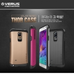 VERUS : THOR Soft hard Skin Bumper Slim & Hard Case For Galaxy Note 4