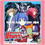 VCD : Cardfight!! Vanguard Vol.32 [Ep.63-64] / การ์ดไฟท์! แวนการ์ด แผ่นที่ 32 [Rideที่ 63-64] - No Card + VCD Only
