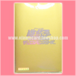 Yu-Gi-Oh! Duel Monsters OCG Duelist Card Protector / Sleeve - Holographic Gold [Used] x40