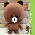 ตุ๊กตา Line brown ขนาด 40 cm.