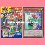 Yu-Gi-Oh! ARC-V Tag Force Special Legend Tag Guide - Book + Card