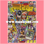 Saikyō Jump March 2015 - No Card + Book Only