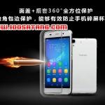 (395-032)เคสมือถือ Case Huawei Honor 4A เคสนิ่มใสสไตล์ฝาพับรุ่นพิเศษกันกระแทกกันรอยขีดข่วน