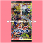 Extra Booster Set 2 : Great Clash!! Dragon VS Danger / Dangerous Great Duel!! Dragon VS Danger (BF-EB02) - Booster Pack