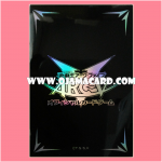 Yu-Gi-Oh! Duelist Card Protector Sleeve - Black ARC-V Logo 8ct. 98%
