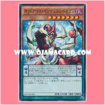 SD29-JP008 : Odd-Eyes Pendulum Dragon (Super Rare)