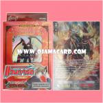Trial Deck 2 : Dragonic Overlord (VGT-TD02) ภาค 1 ชุดที่ 1 + MS01/038TH : ครูเอล•ดราก้อน (Cruel Dragon) - แบบโฮโลแกรมฟอยล์ ฟูลอาร์ท ไร้กรอบ (Full Art)