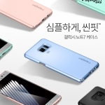 Spigen® 「Thin Fit」Slim Light-Weighted Protective Case For Galaxy Note 7