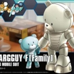 HGBF 1/144 Beargguy F [Family]