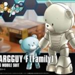 HGBF 1/144 Beargguy F [Family]