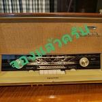 วิทยุหลอดphilips b5x9baปี 1960 รหัส25558tr1