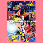 V Jump March 2016 - No Promo Card + Book Only