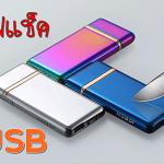 (500-001)ไฟแช็ค USB สำหรับจุดบุหรี่น้ำหนักเบาและบางสไตล์โมเดิร์น