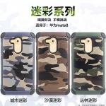 (385-100)เคสมือถือ Case HUAWEI Mate8 เคสกันกระแทกแบบหลายชั้นลายพรางทหาร