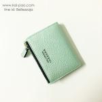 กระเป๋าสตางค์แบบสั้น BOERSHI สีเขียว ขนาด 3 พับ