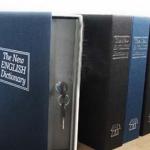 ตู้เซฟทรงหนังสือขนาดใหญ่ (ซื้อ 3 ชิ้น ราคาส่ง 450 บาท/ชิ้น)