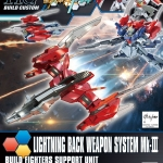 Lightning Back Weapon System Mk-III