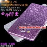 (406-011)ฟิล์มกันรอยสติ๊กเกอร์กากเพรชสีแฟลชสำหรับ Samsung A5