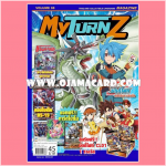 My Turn Z Magazine Vol.8 + 3 Promo Cards