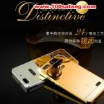 (025-156)เคสมือถือ Case Huawei Honor 4C/ALek 3G Plus (G Play Mini) เคสกรอบโลหะพื้นหลังอะคริลิคเคลือบเงาทองคำ 24K