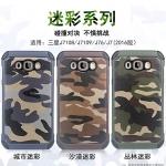 (385-112)เคสมือถือซัมซุง Case Samsung Galaxy J7(2016) เคสนิ่ม+เกราะพลาสติก กันกระแทกลายพรางทหาร