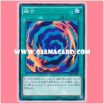 AT06-JP007 : Polymerization / Fusion (Common)