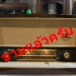 วิทยุหลอดnordmende ปี1960 รหัส17758tr2