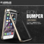 VERUS : Iron Bumper Case Cover for Apple iPhone 6 (4.7inch)