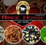 ยา เรซฮอร์ส Racehorse อาหารเสริม