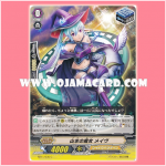 EB11/035 : Witch of Goats, Medb (C)