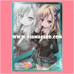 Bushiroad Sleeve Collection HG Vol.233 : Boku wa Tomodachi ga Sukunai [Kashiwazaki Sena] Part.2 60ct. 95%