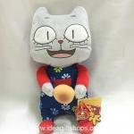 ตุ๊กตาแมว ถือขนมปัง Anee park ขนาด 20 cm