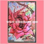 Yu-Gi-Oh! 5D's OCG Duelist Card Protector / Sleeve - Black Rose Dragon 40ct. 90%