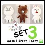 SET ตุ๊กตาไลน์ 3 ตัว ( Moon, Brown, Cony ) ขนาด 30 cm.