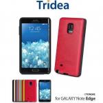 TONGKE : Hidden Card Pocket ARMOR Silicone Case Cover For Galaxy Note Edge