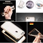 (003-013)เคสมือถือไอโฟน case iphone 6Plus/6S Plus เคสนิ่มใสแบบประกบหน้า-หลังสไตล์ Adventure