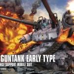 Guntank Early Type (HG)