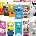 (006-009)เคสมือถือซัมซุง Case Samsung S6 เคสนิ่มเหล่าการ์ตูนน่ารักๆสไตล์ 3D