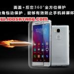 (395-036)เคสมือถือ Case Huawei Honor GR5 / 5X เคสนิ่มใสสไตล์ฝาพับรุ่นพิเศษกันกระแทกกันรอยขีดข่วน