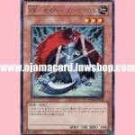 EXP4-JP002 : XX-Saber Darksoul (Ultra Rare)