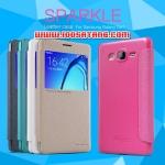 (385-055)เคสมือถือซัมซุง Case Samsung Galaxy On7 เคสพลาสติกพรีเมี่ยมโชว์หน้าจอแบรนด์ Nillkin SPARKLE